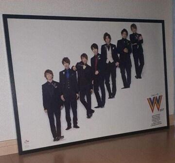ジャニーズ WEST 特典ポスター