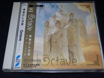 米米CLUB/Octave