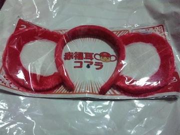 【新品】(広島カープ)赤いシリーズ2019 赤福耳コアラ