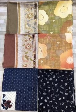 送料無料!日本製綿100%座布団カバー(7柄から)5枚組