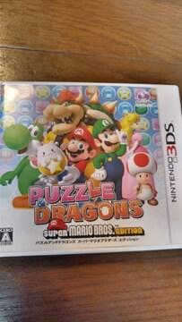 3DSソフト パズルアンドドラゴンズ スーパーマリオブラザーズ エディション
