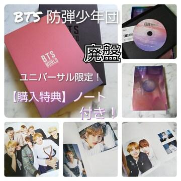 【廃盤】CD★防弾少年団 BTS WORLD OST★中古品 RM/JIN/SUGA/J-H