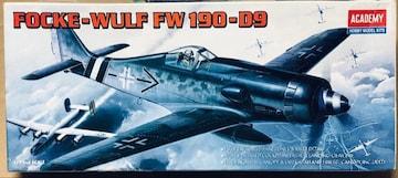 1/72 ACADEMY フォッケウルフ FW 190-D9