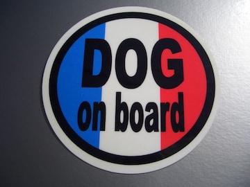 DOG on boardフランス国旗ステッカー☆犬が乗ってますシール