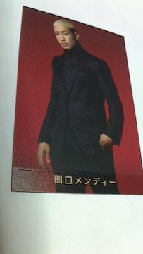 LAWSONEXILE スピードくじフォトカードコレクション関口メンディ-