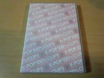 DVD「K-POP100%CLIPS」韓国K-POP SHINHWA S.E.S. KANGTA●