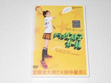 DVD★ドラッグストアガール デラックス版 レンタル用 田中麗奈