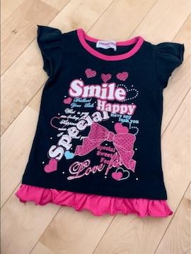 黒にピンク袖裾フリルプリントが可愛い楽ちんおしゃれチュニック