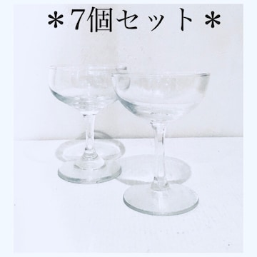 【美品*まとめ売り】シャンパン*カクテルグラス*7個セット