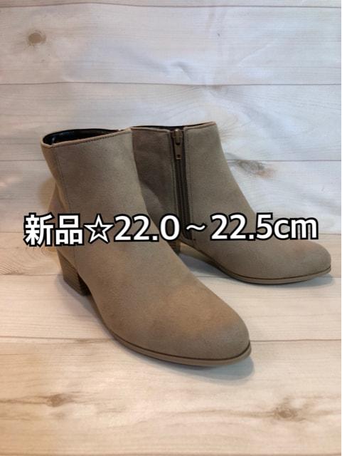 新品☆スウェード調ベージュシンプルショートブーツm120  < 女性ファッションの