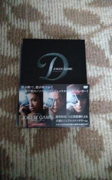 亀梨和也   JOKER  GAME    DVD