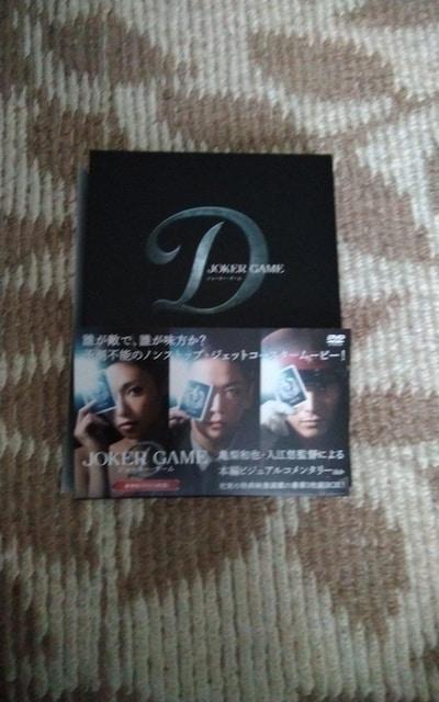 亀梨和也   JOKER  GAME    DVD  < タレントグッズの