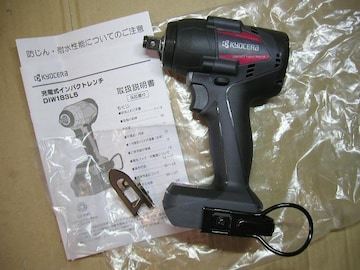 未使用 DIW183L5 京セラ/リョービ インパクトレンチ 300N・m