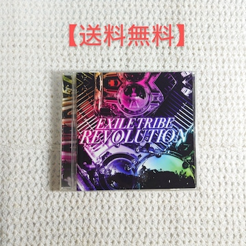 『EXILE TRIBE REVOLUTION』 EXILE TRIBE #EYCD #EY5753