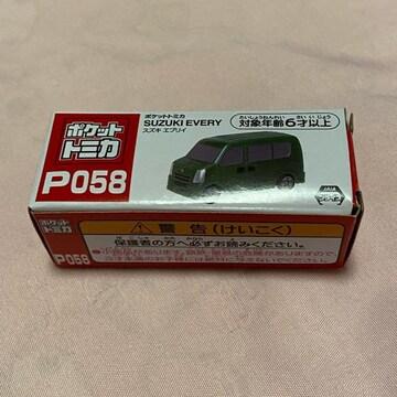 ポケットトミカ☆スズキエブリィ