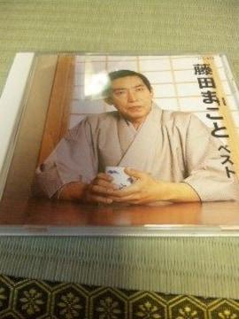 CD藤田まこと ベスト 帯なし