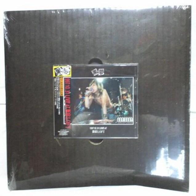 未開封 黒夢 1997 10.31 LIVE AT 新宿LOFT 限定盤  < タレントグッズの