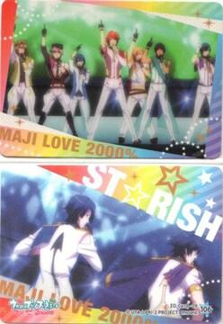 うたプリ♪マジLOVE2000%◆トレカ 106 ST☆RISH