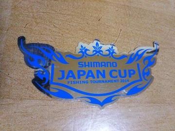 ★ステッカー SHImAno JAPAN CUP 2014 トーナメント★