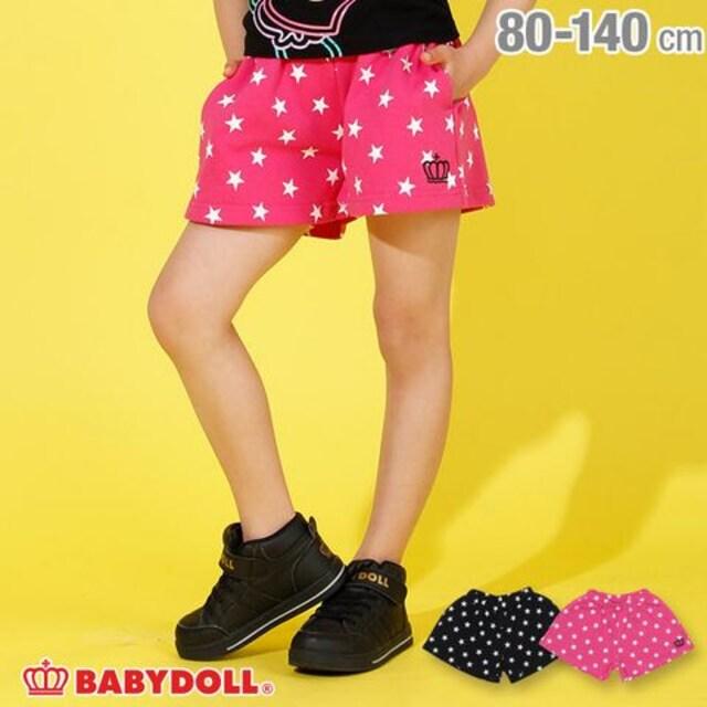 新品BABYDOLL☆130 スター柄 ショートパンツ 黒 星 ベビードール < ブランドの