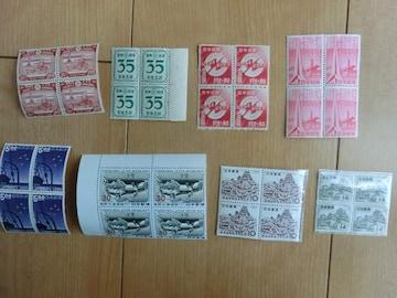 関東局30年等、田型記念切手8種 評価額49,800円