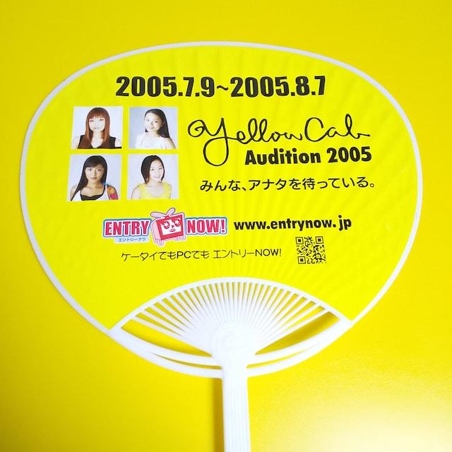 yellow Cab Audition2005★うちわなど★佐藤江梨子 根本はるみ < タレントグッズの
