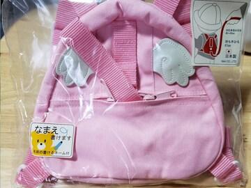 ベビーリュック★迷子防止ひも付き★ピンク★天使★