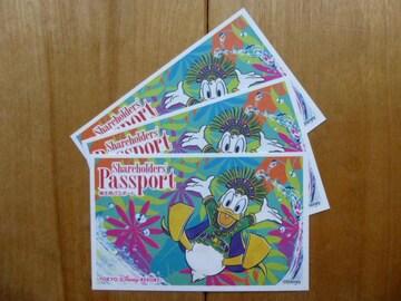 東京ディズニーリゾートパスポート(有効期限2022.1.31) 3枚
