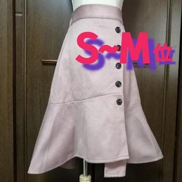 M位¥5489新品☆裾フリル,ミモレ丈アシメスカート