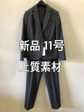 新品☆11号 洗えるウール混上質パンツスーツ グレー系☆m277