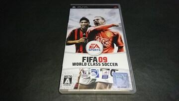PSP FIFA09 ワールドクラスサッカー / ケース・解説書付き