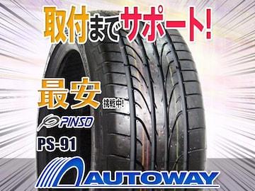 ピンソ PS-91 205/45R16インチ 4本