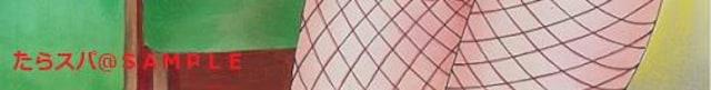 自作イラスト 戦国乙女 足利ヨシテル バニーガール < アニメ/コミック/キャラクターの