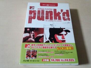 DVD-BOX「punk'd first seasonパンクト」アメリカどっきりカメラ