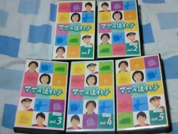 ビデオ ママの遺伝子 全5巻 DVD未発売 薬師丸ひろ子 上川隆也