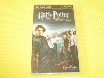 PSP★ハリー・ポッターと炎のゴブレット UMD VIDEO