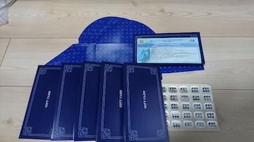 JCBギフトカード用 手提げ袋2枚 箱 シール梱包用紙10枚