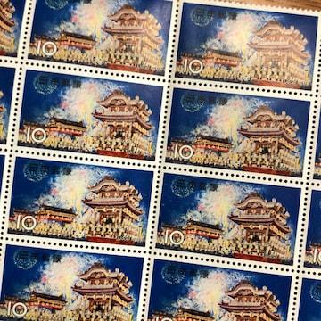 128送料無料記念切手200円分(10円切手)#ポイント消化#訳あり