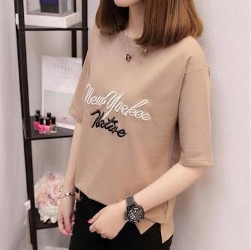 送料無料 新品 ブラウン 韓国ファッション Tシャツ  L