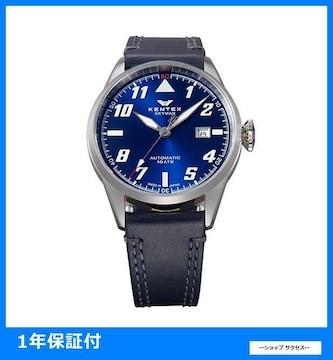 送料無料 新品■ ケンテックス 腕時計 S688X-17 国内正規品