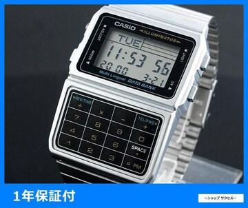 新品 即買い■カシオ データバンク  腕時計 DBC611-1//00001493