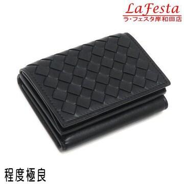 本物美品◆ボッテガヴェネタ【人気】コンパクト3つ折り財布/黒