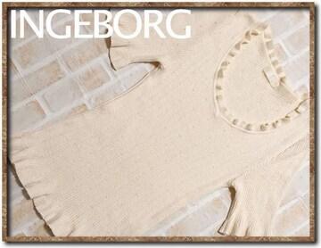 インゲボルグ アンゴラ混リブニット オフホワイト