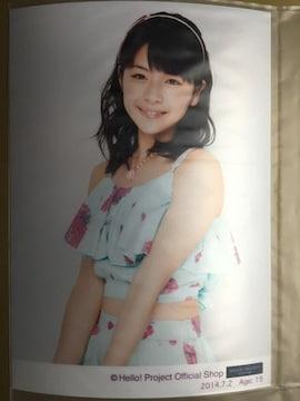 Birthday Memorial 2014/金澤朋子 Age:19