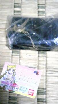 セラムン【ガシャポン】カプセルグッズ ポーチ