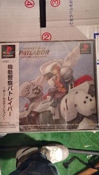 PS ソフト 機動警察パトレイバー 〜ゲームエディション〜 未開封