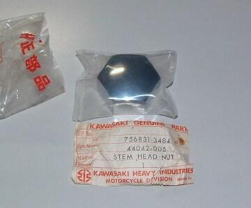kawasaki F3 ステムヘッド・ナット 絶版新品