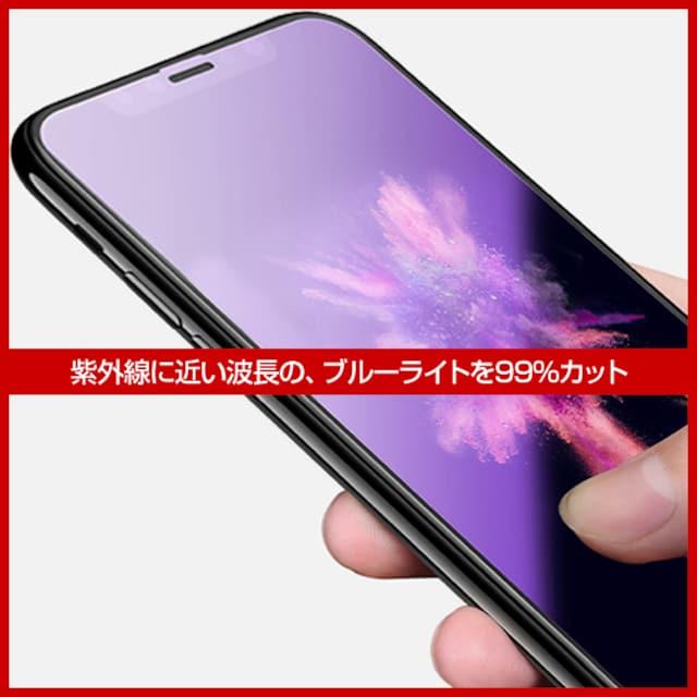 ブルーライトカットガラス iPhone Xシリーズ < 家電/AVの