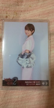 AKB48マジすか学園2馬路須加女学園卒業生旧ラッパッパ篠田麻里子