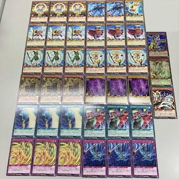 遊戯王ラッシュデュエル 寿司天使+光デッキ&パーツ